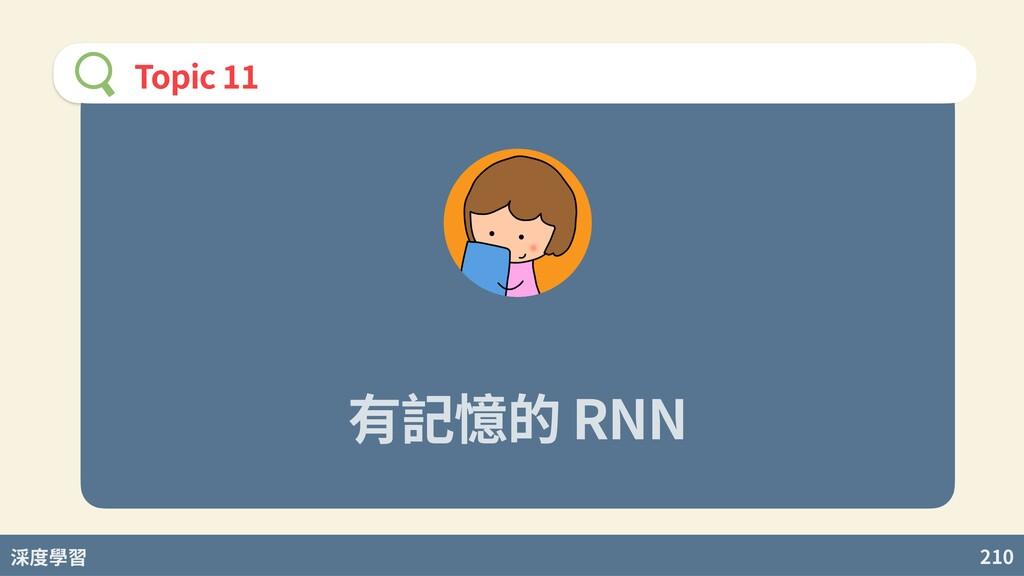 度學習 210 有記憶的 RNN Topic