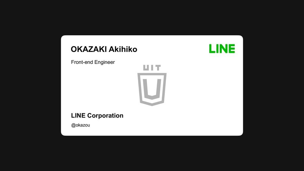 OKAZAKI Akihiko Front-end Engineer LINE Corpora...