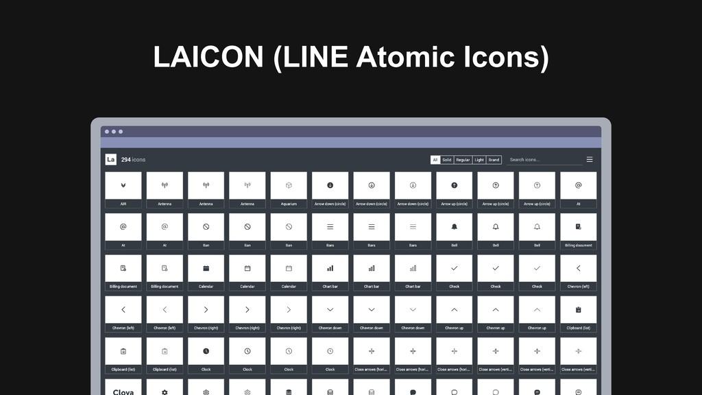 Ƃ LAICON (LINE Atomic Icons)