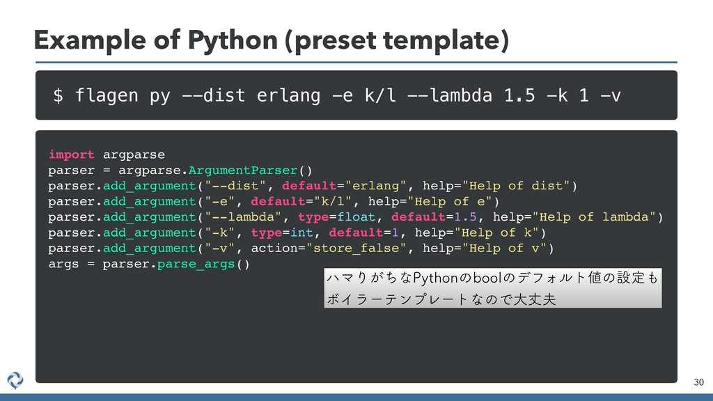 Example of Python (preset template) 30 $ flagen...