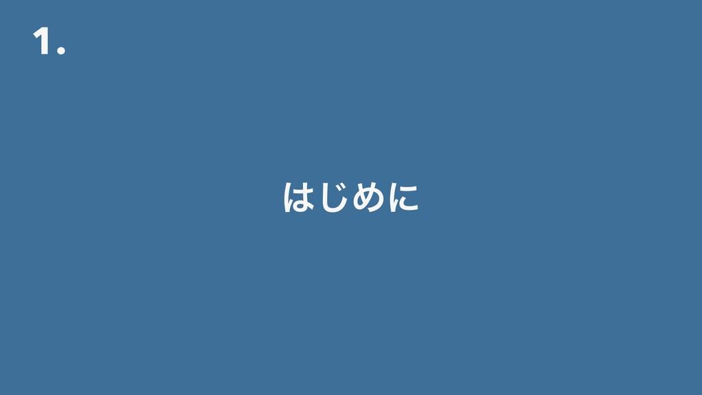 1. ͡Ίʹ