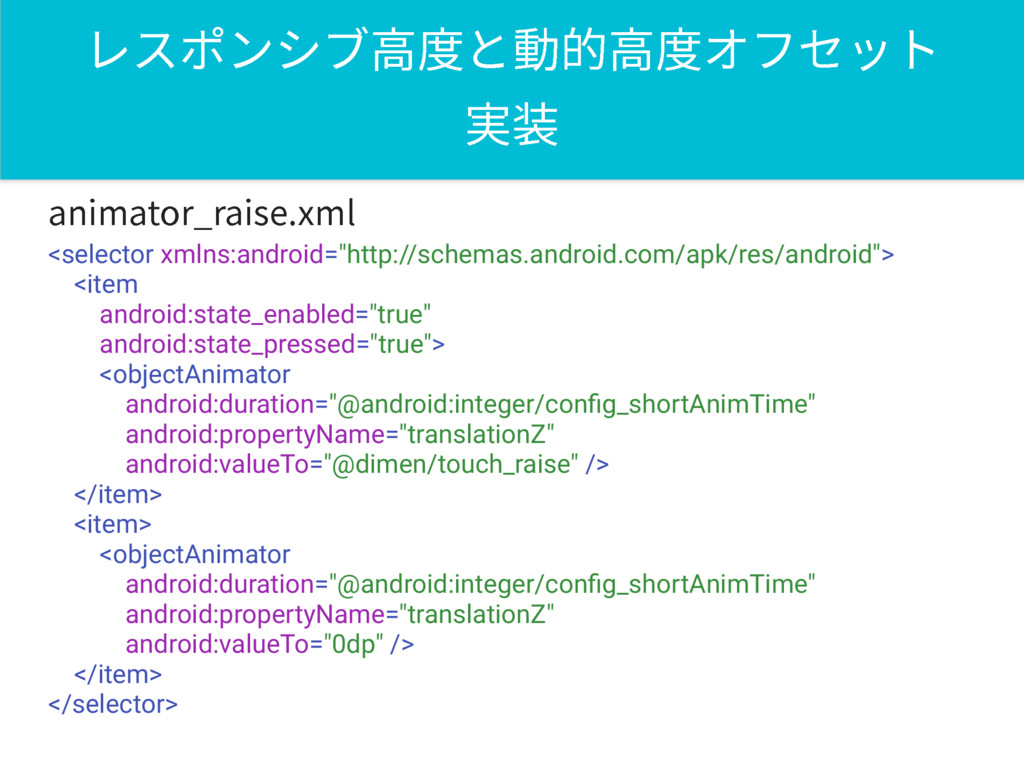 ٖأهٝءـ넝䏝ה涸넝䏝ؔؿإحز 㹋鄲 <selector xmlns:android=...