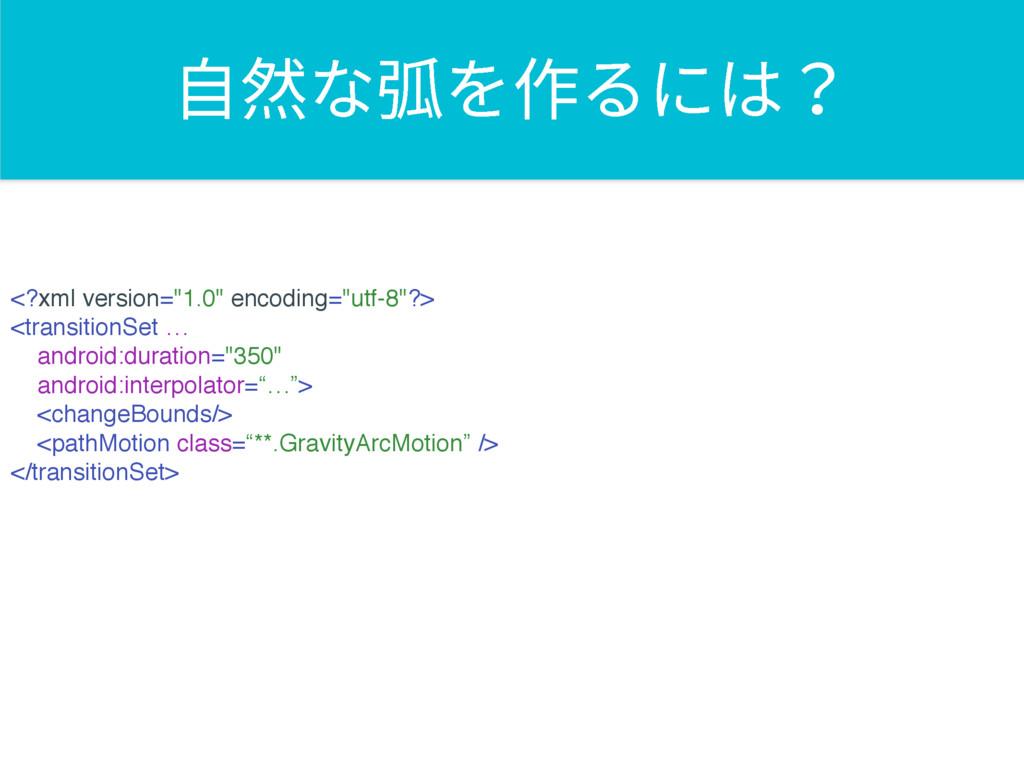 """荈搫ז䓜⡲חכ <?xml version=""""1.0"""" encoding=""""utf-8""""..."""