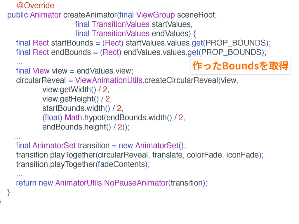 @Override public Animator createAnimator(final V...