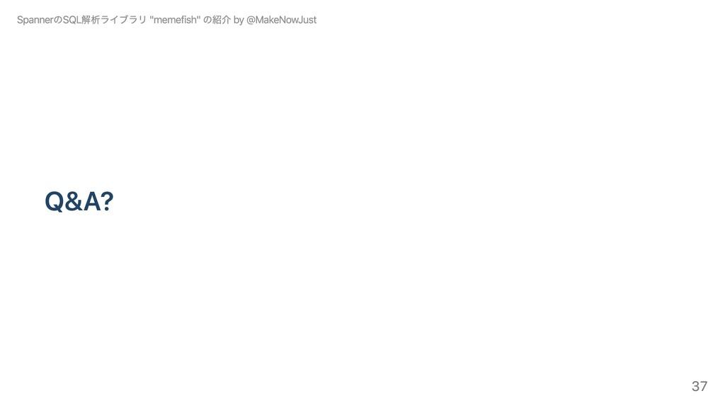 "Q&A? SpannerのSQL解析ライブラリ ""memefish"" の紹介 by @Make..."