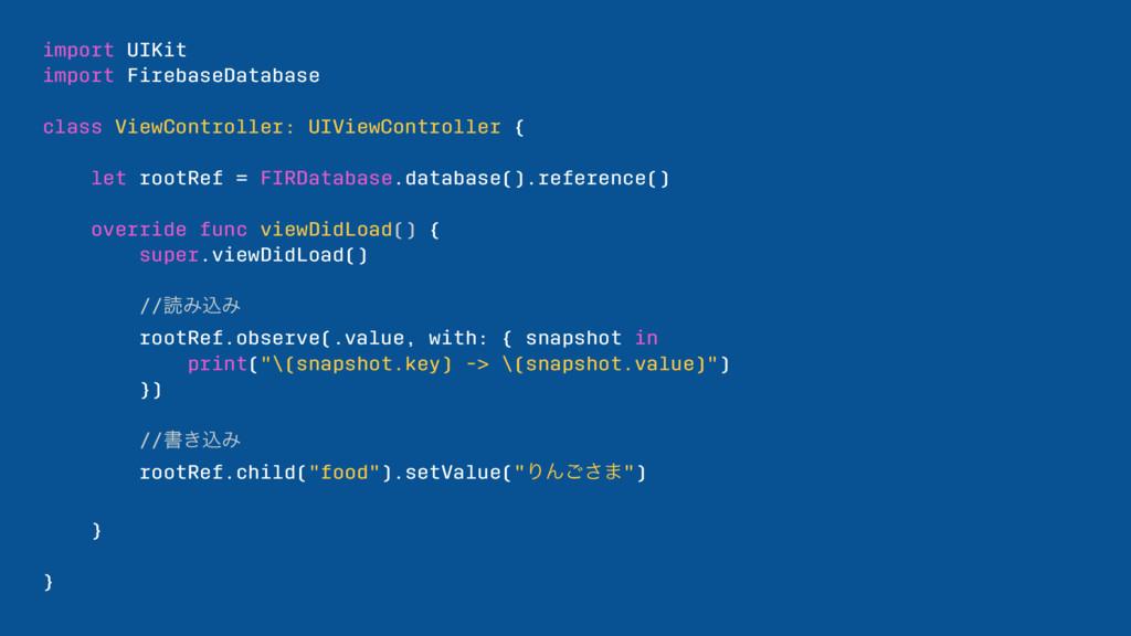 import UIKit import FirebaseDatabase class View...