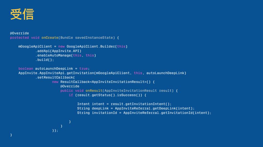 ड৴ @Override protected void onCreate(Bundle sav...