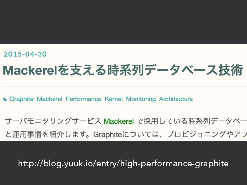 http://blog.yuuk.io/entry/high-performance-grap...