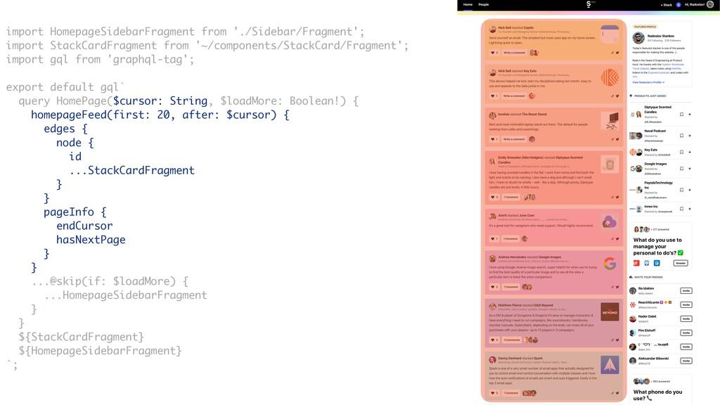 import HomepageSidebarFragment from './Sidebar/...