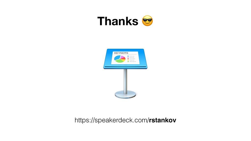 https://speakerdeck.com/rstankov Thanks