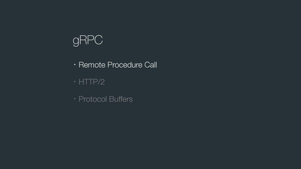 gRPC ɾProtocol Buffers ɾRemote Procedure Call ɾ...