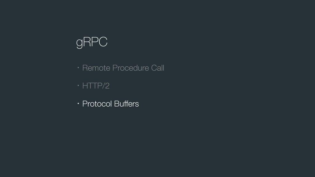 ɾProtocol Buffers ɾRemote Procedure Call ɾHTTP/...