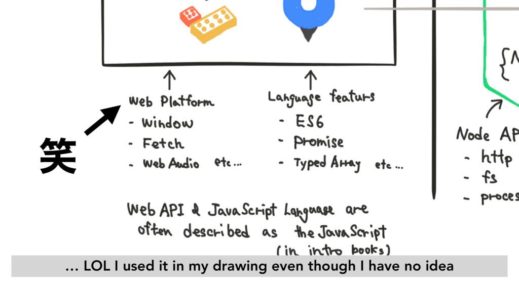 স … LOL I used it in my drawing even though I h...
