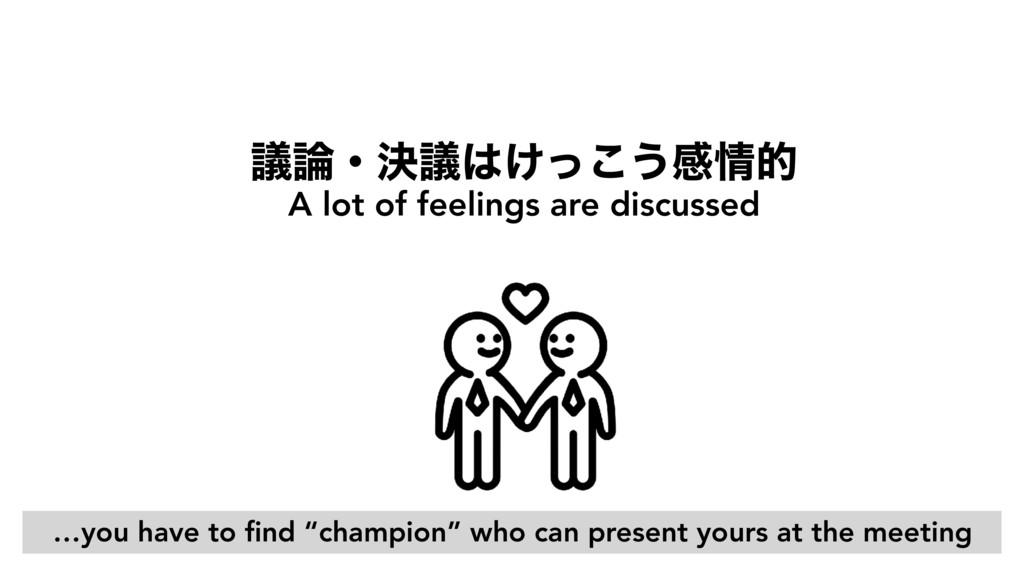 ٞɾܾ͚ٞͬ͜͏ײత A lot of feelings are discussed …...