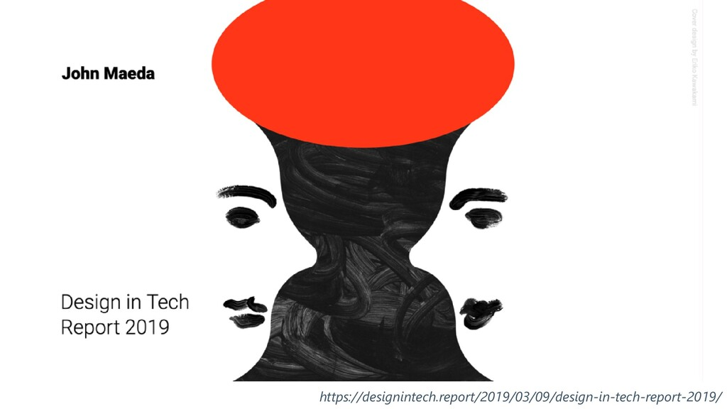 https://designintech.report/2019/03/09/design-i...