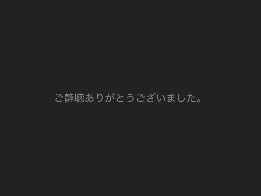 ͝੩ௌ͋Γ͕ͱ͏͍͟͝·ͨ͠ɻ