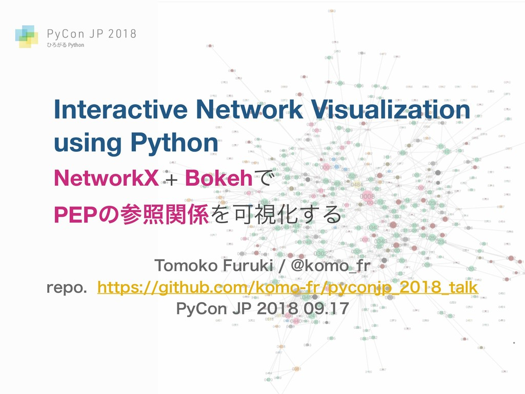 Interactive Network Visualization using Python ...