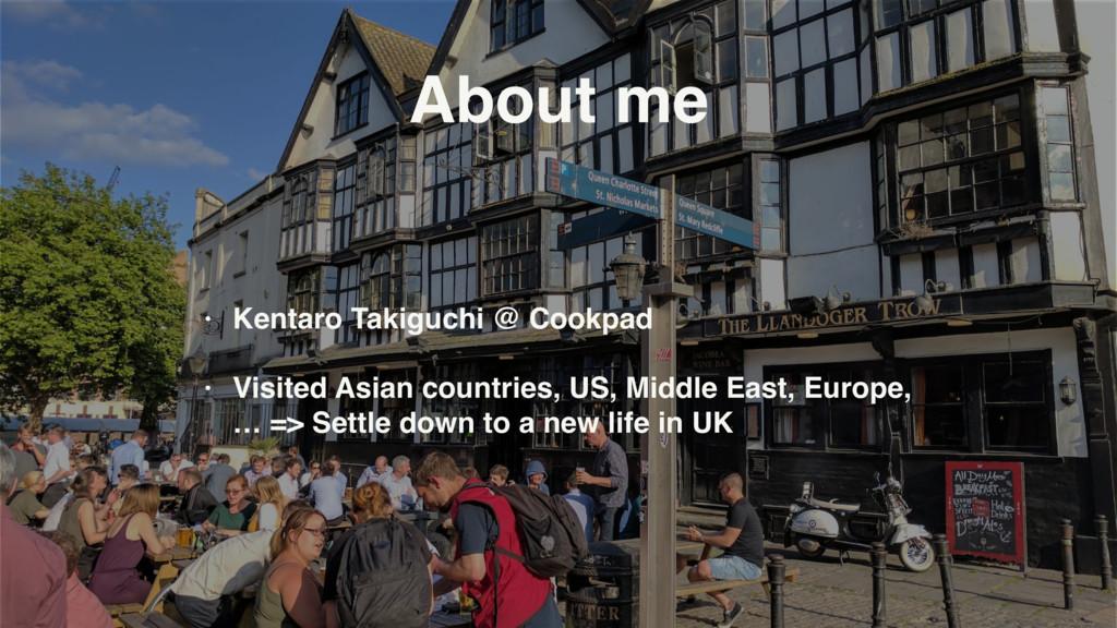 About me • Kentaro Takiguchi @ Cookpad • Visite...