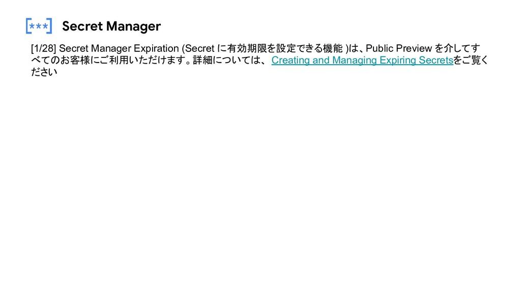 Secret Manager [1/28] Secret Manager Expiration...
