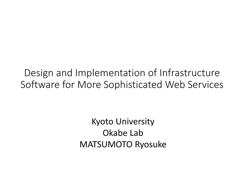 Design and Implementation of Infrastructure Sof...