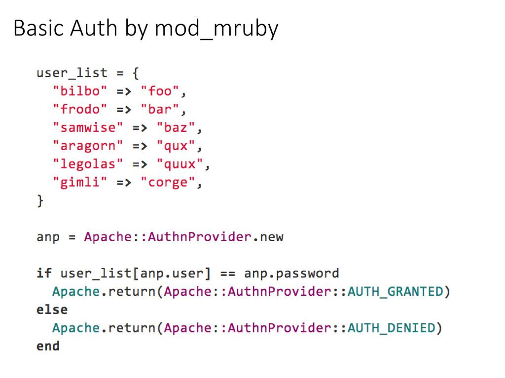 Basic Auth by mod_mruby