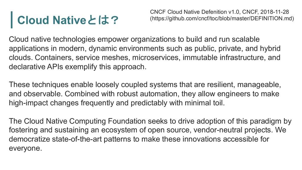 Cloud Native Cloud native technologies empow...