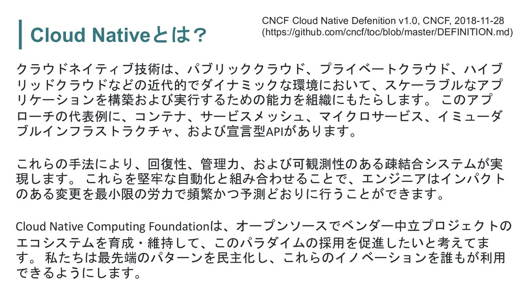 Cloud Native— -N);>(9'DoŽADO8--N);EN(FT:-N...