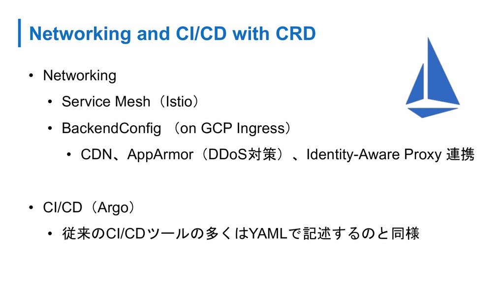 Networking and CI/CD with CRD • Networking • Se...