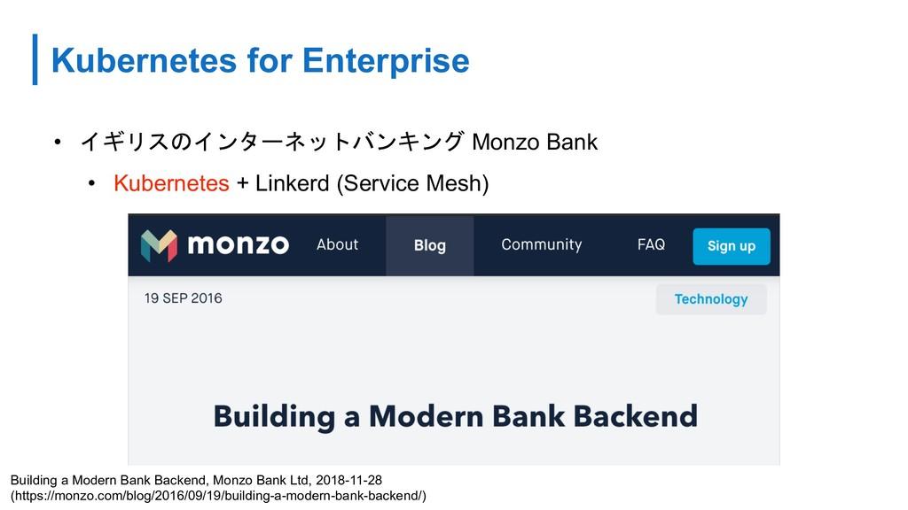 Kubernetes for Enterprise •    M...