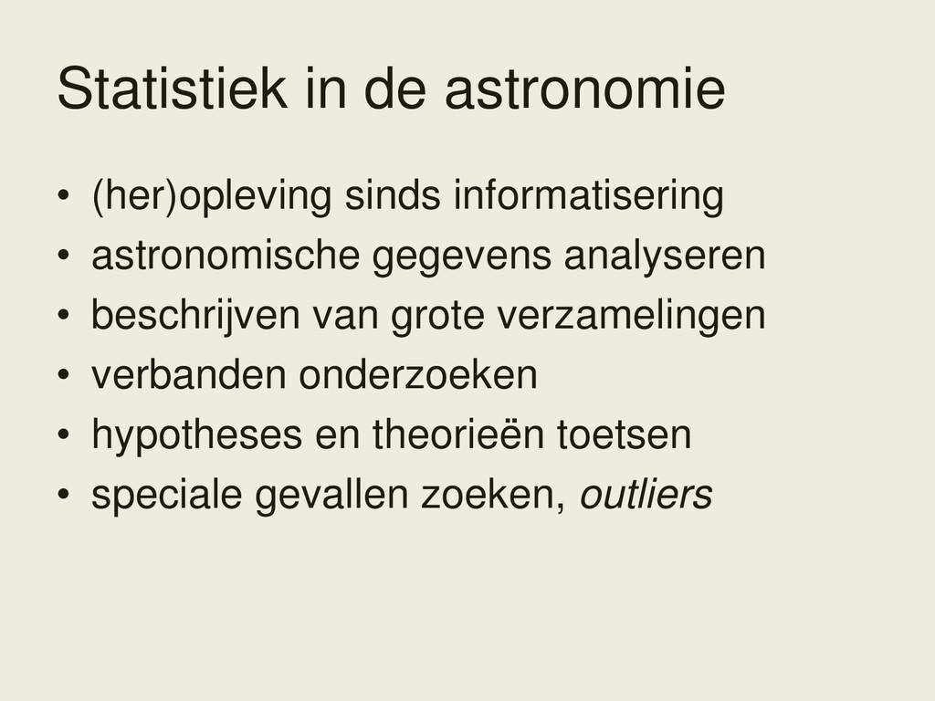 Statistiek in de astronomie • (her)opleving sin...