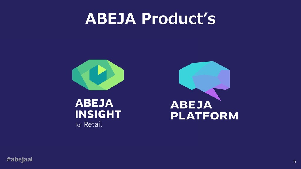 #abejaai 5 ABEJA Product's