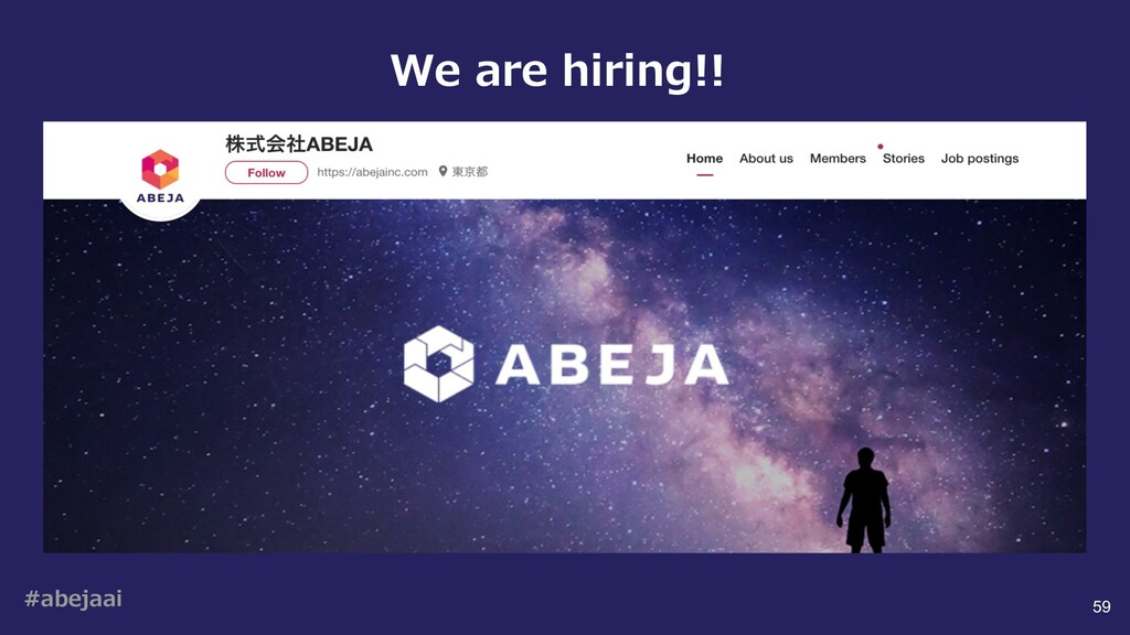 #abejaai 59 We are hiring!!