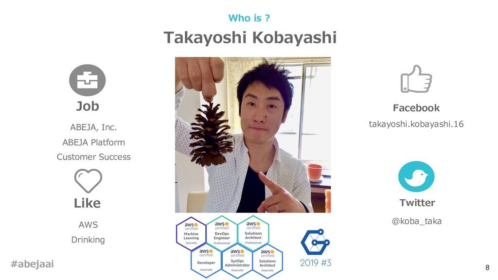 #abejaai 8 @koba_taka Twitter Like takayoshi.ko...