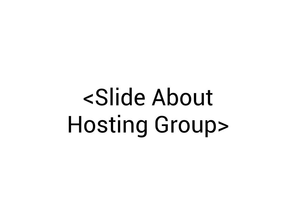<Slide About Hosting Group>