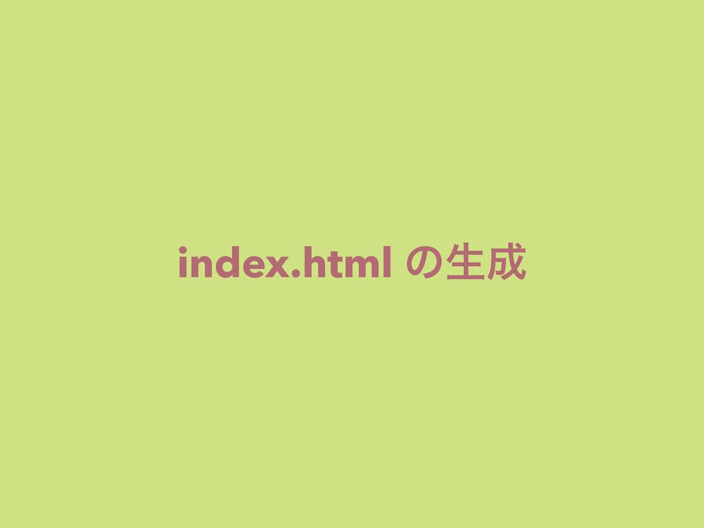 index.html ͷੜ