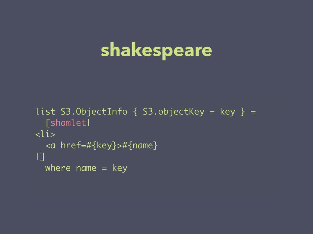 shakespeare list S3.ObjectInfo { S3.objectKey =...