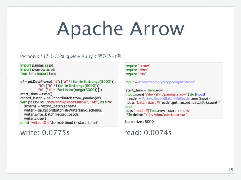 Apache Arrow 18 PythonͰग़ྗͨ͠ParquetΛRubyͰಡΈࠐΉྫ w...