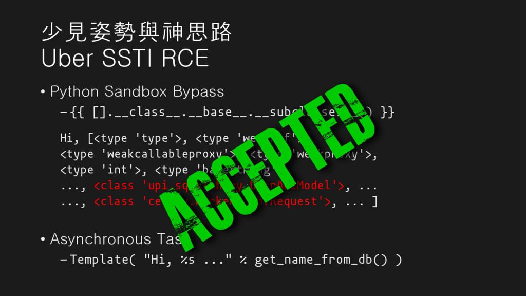 少見姿勢與神思路 Uber SSTI RCE • Python Sandbox Bypass ...