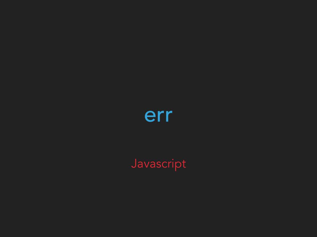 err Javascript