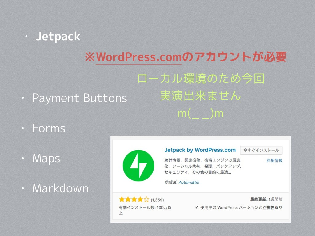 • Jetpack • Payment Buttons • Forms • Maps • Ma...
