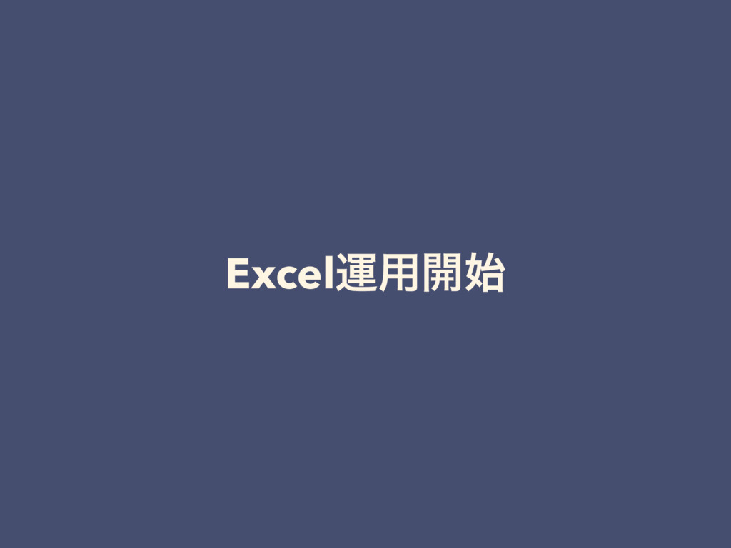 Excelӡ༻։