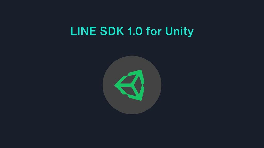 LINE SDK 1.0 for Unity