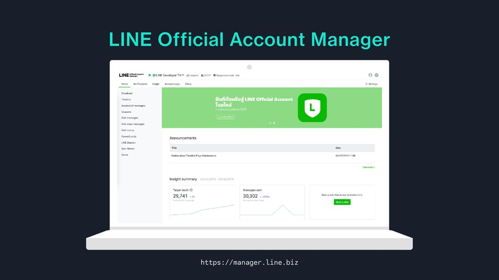 LINE Official Account Manager https://manager.l...