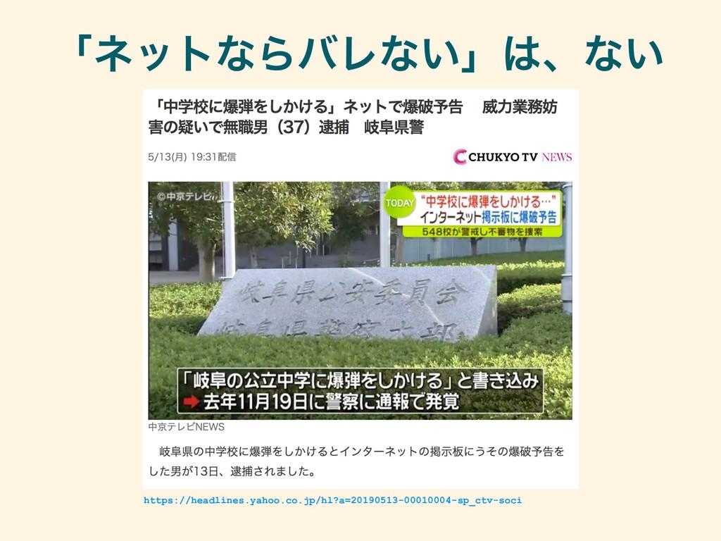 ʮωοτͳΒόϨͳ͍ʯɺͳ͍ https://headlines.yahoo.co.jp/h...