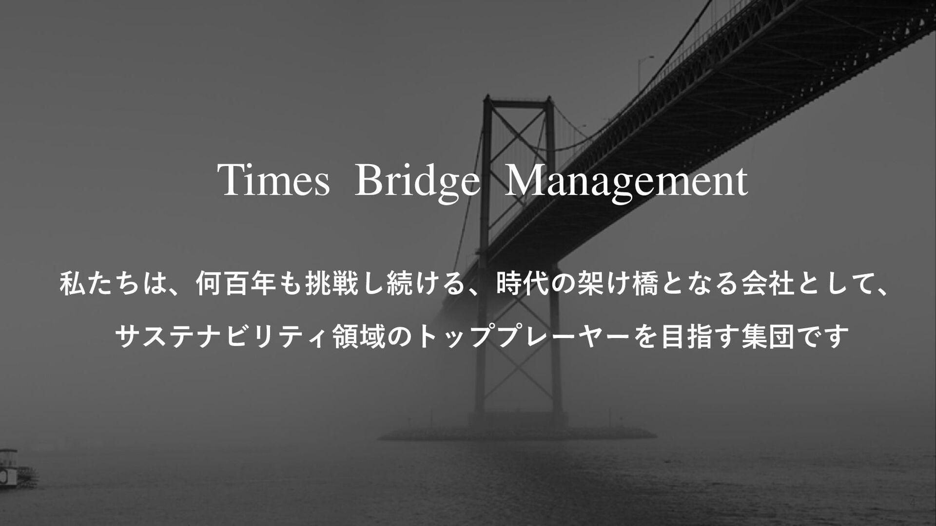 Confidential 日本で史上6社目のユニコーン企業へ 研究開発型ベンチャーとして日本1...