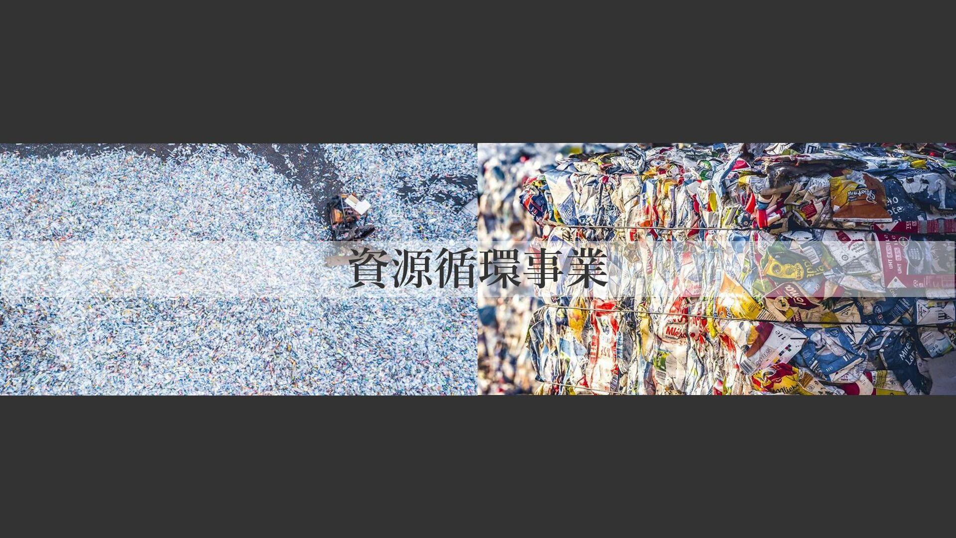 Confidential LIMEXシート製品 ラインアップ 1. 冊子 2. マップ 3. ...