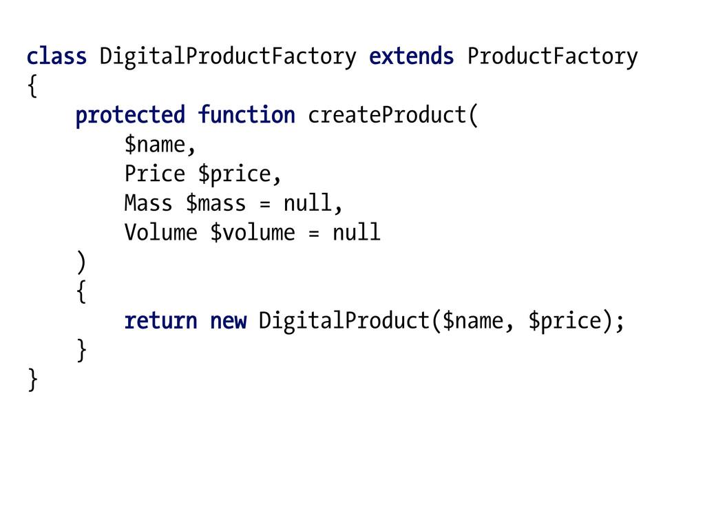 class DigitalProductFactory extends ProductFact...