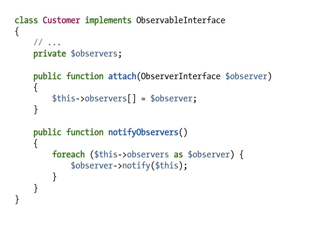 class Customer implements ObservableInterface {...