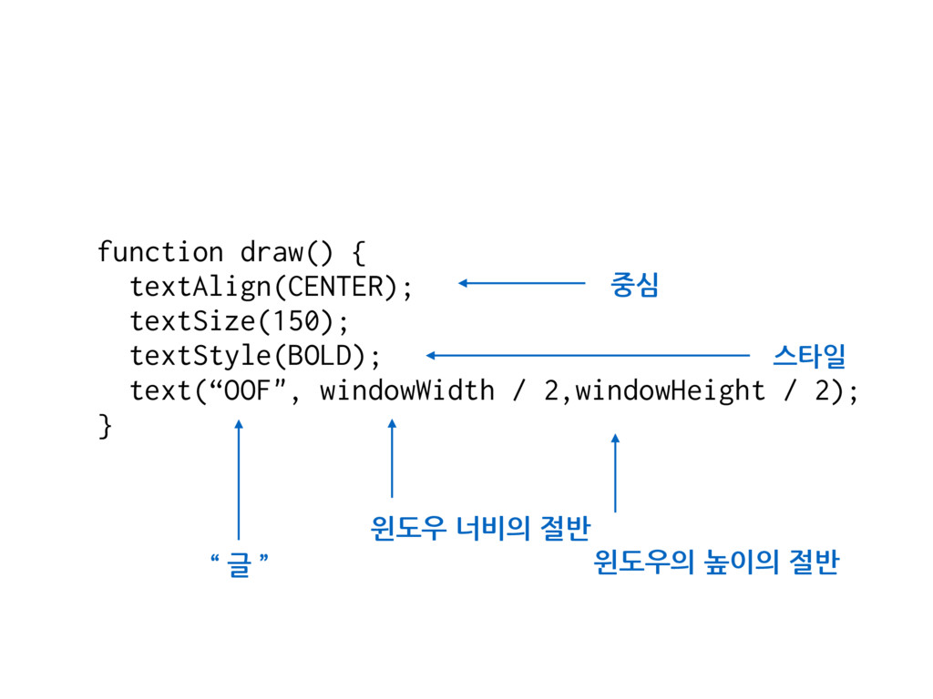 function draw() { textAlign(CENTER); textSize(1...
